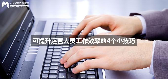 yunyingjiqiao