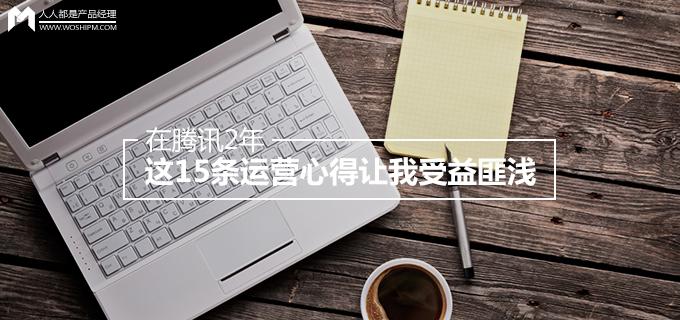 yunyingxinde