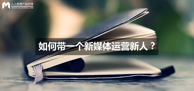 yunyinxinren