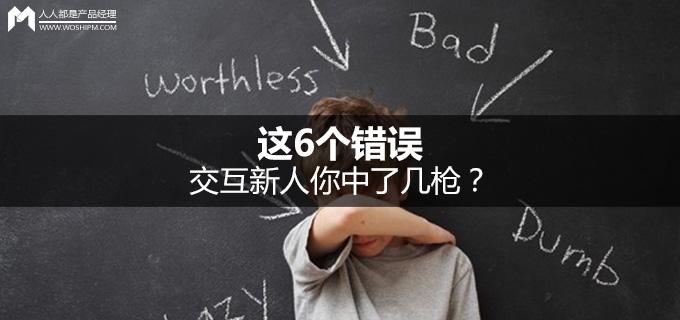 6gecuowuzhognqiang