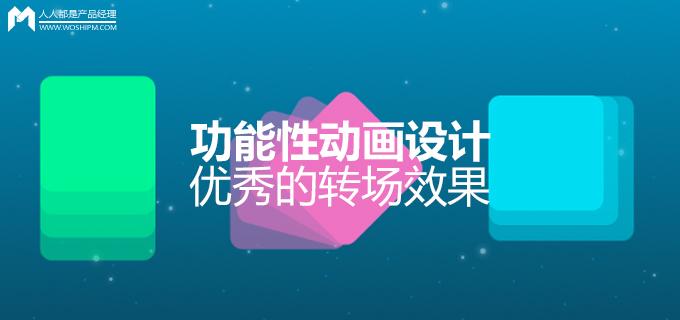 donghuasheji