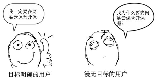 jiaohu1
