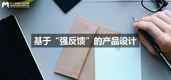qiangfankui