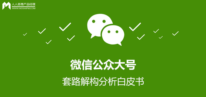 taolujiegoufenxi