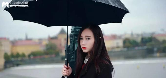 wanghongjiazhi