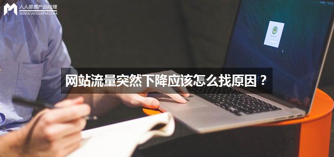 wangzhan