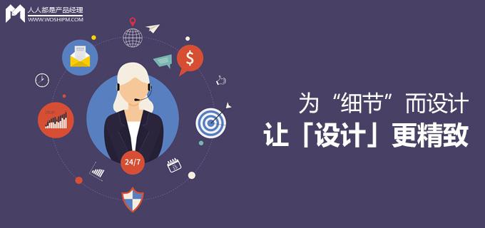weixijiesheji