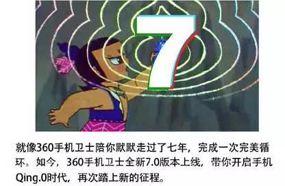 yunying1