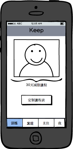 图1-主页