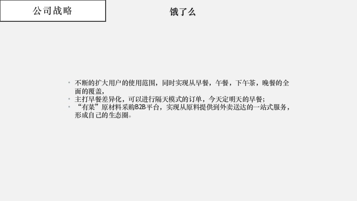 幻灯片38