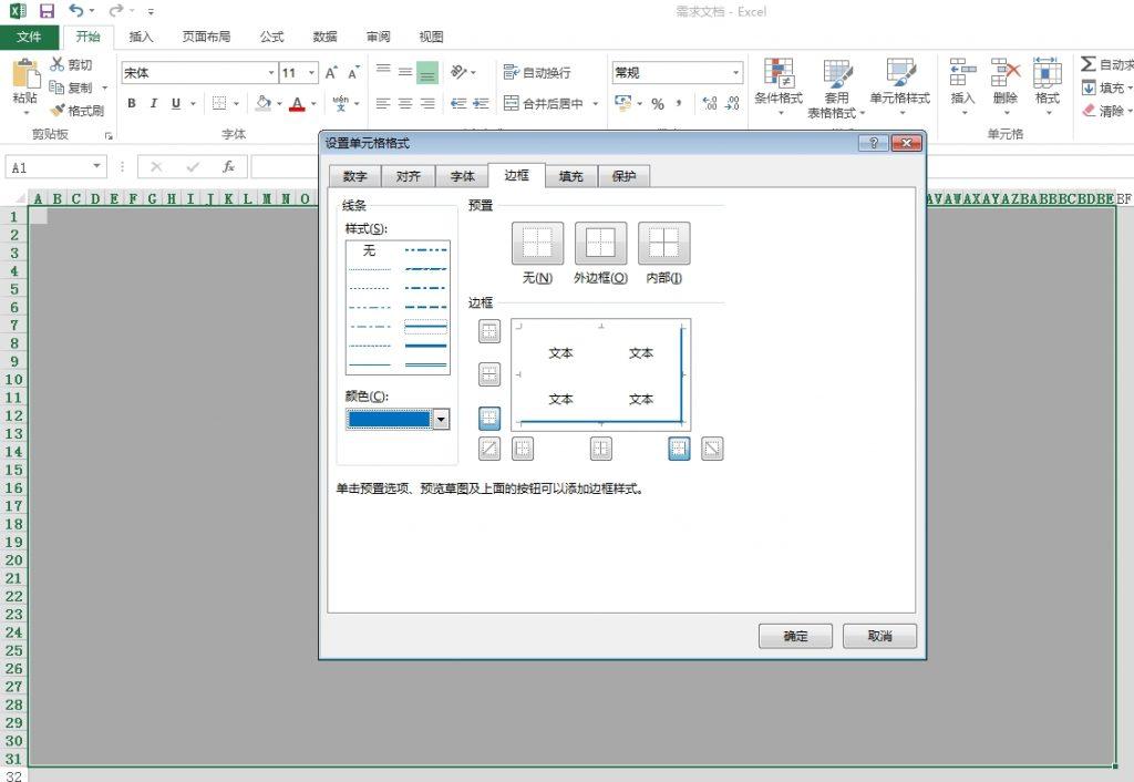 Baidu IME_2016-8-10_15-44-9
