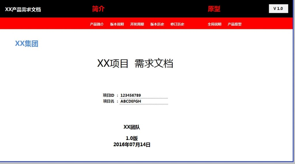 Baidu IME_2016-8-10_15-50-24