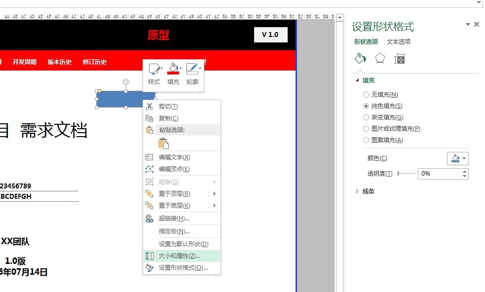 Baidu IME_2016-8-10_15-54-56