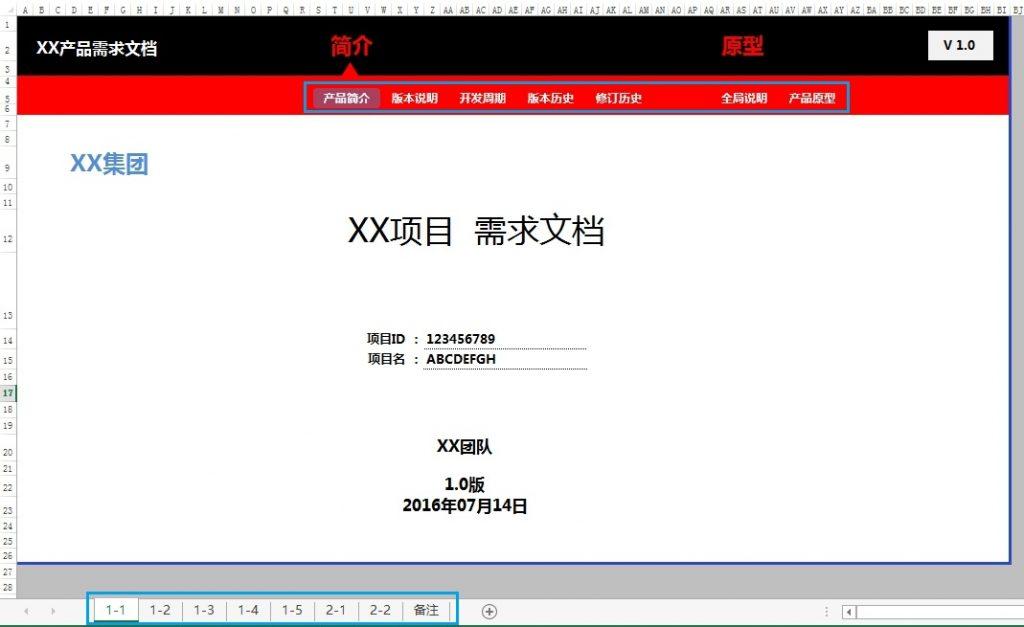 Baidu IME_2016-8-5_14-45-13 - 副本