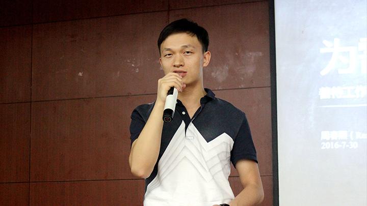 HZ-160730-zhouchunzhao