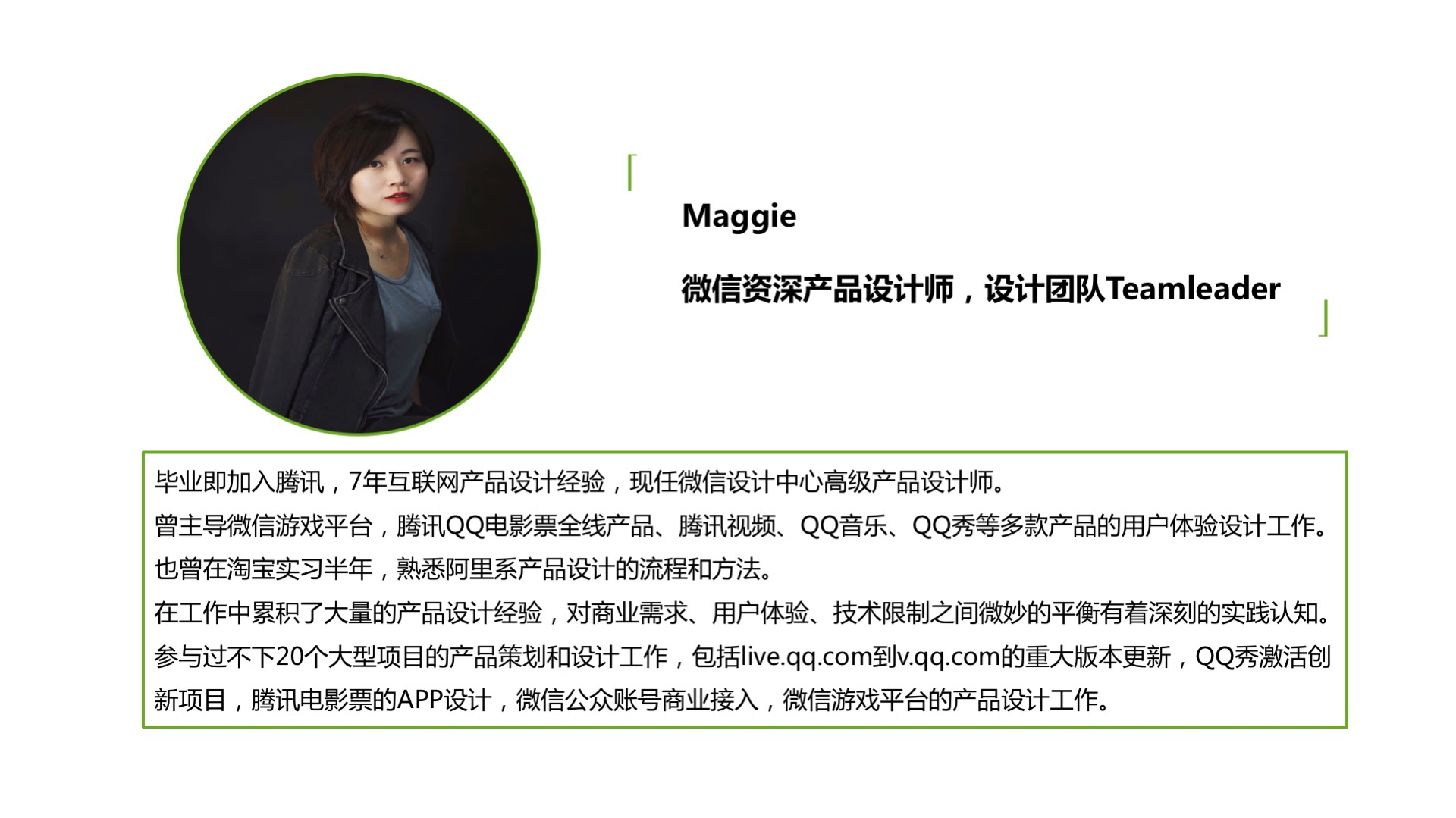 Maggie3