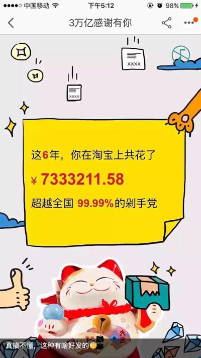WeChat_1470494340