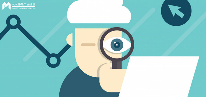 有节奏的用户测试:自测、内测、公测
