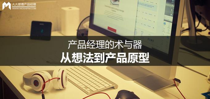 chanpinyuanxinggdd