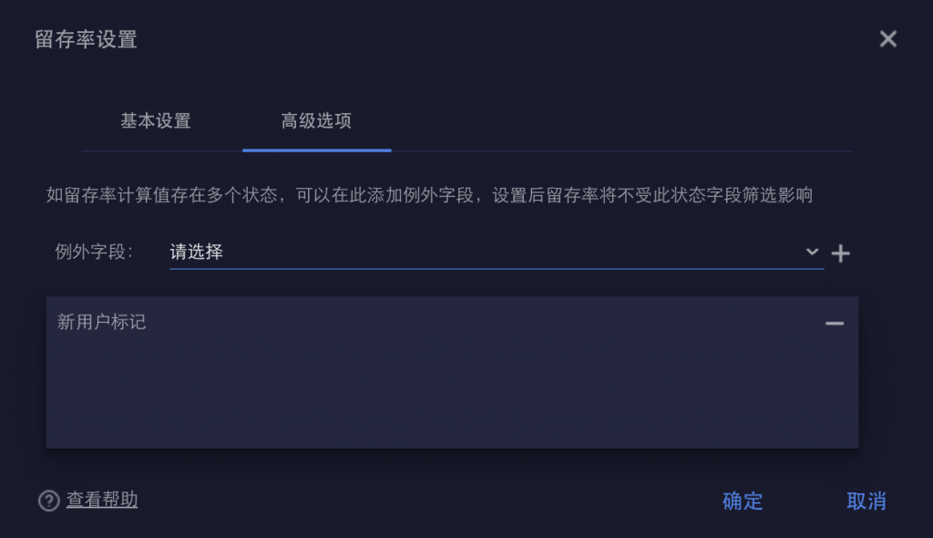 gaojixuanxiang