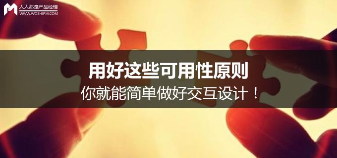 jiaohuyuanze