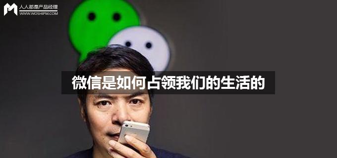 weixingzhanling