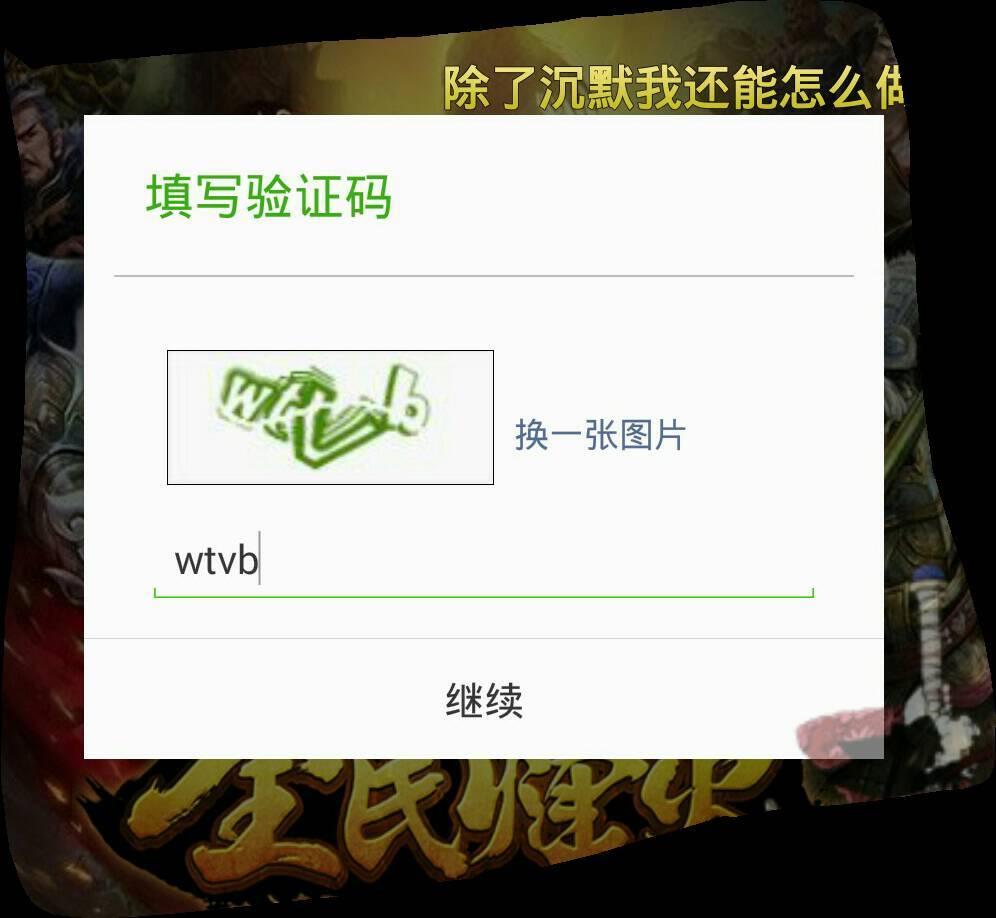 yanzheng03