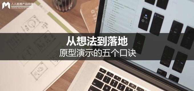 yuanxingyanshi