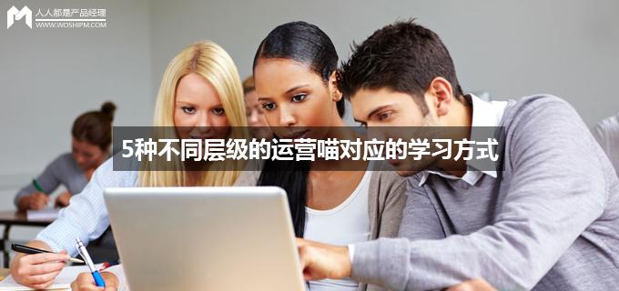 yunyingmiao