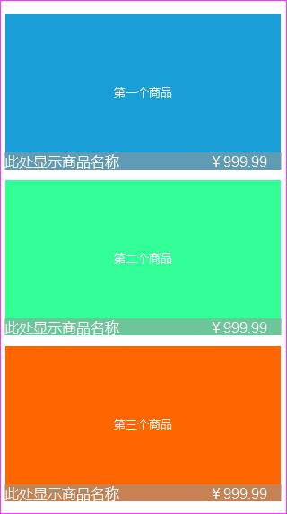 大图_极简