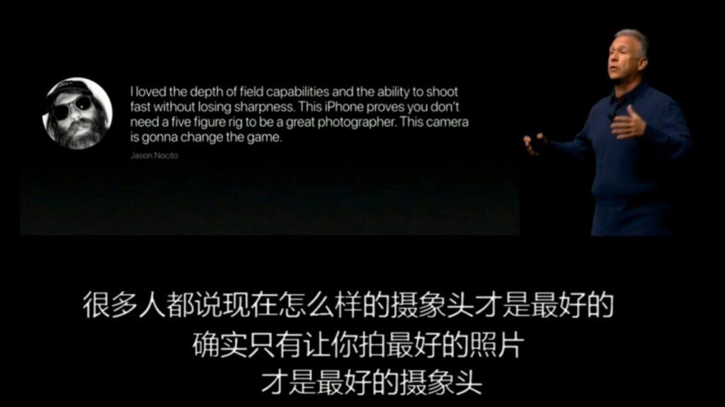 iPhone7发布!苹果发布会上可以学到哪些运营知识?_新客网