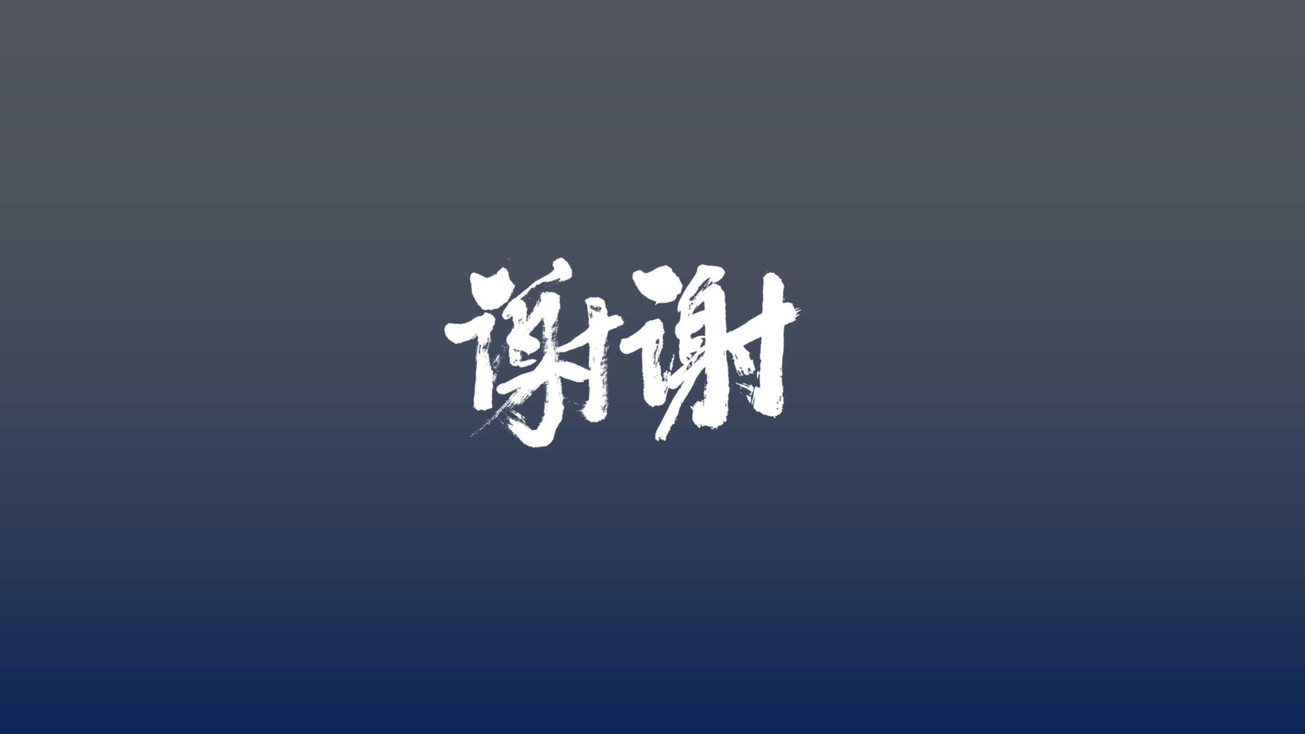 幻灯片29