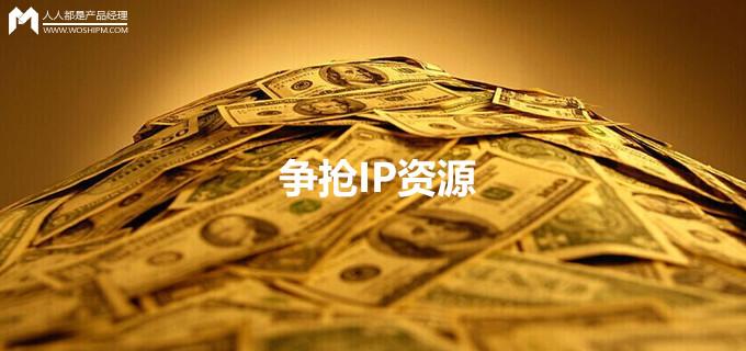 IPziyuan