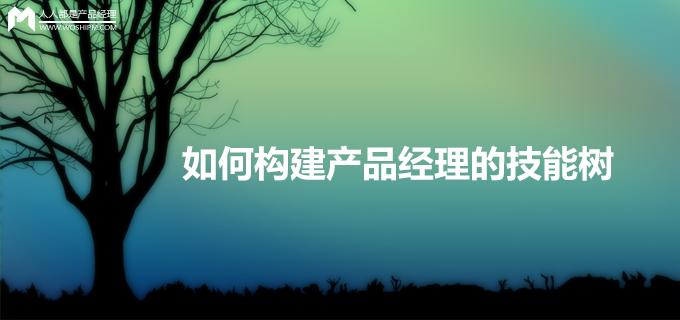 jinengshu