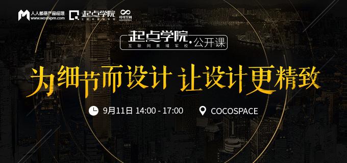 http://www.reviewcode.cn/bianchengyuyan/178276.html