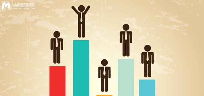 产品助理、产品经理、产品负责人、产品总监都是做什么的 | 人人都是产品经理