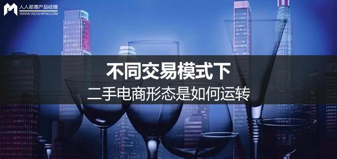 jiaoyimoshiyunzhuan