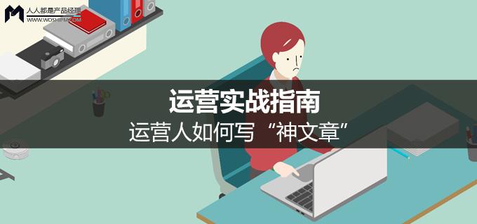 yunyingshizhanzhinan