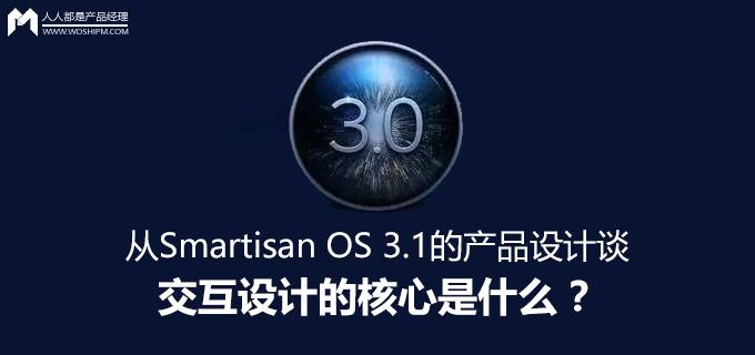 jiaohuhexin