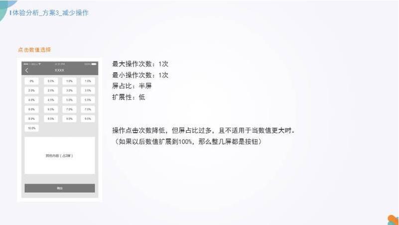 QQ截图20161026105234