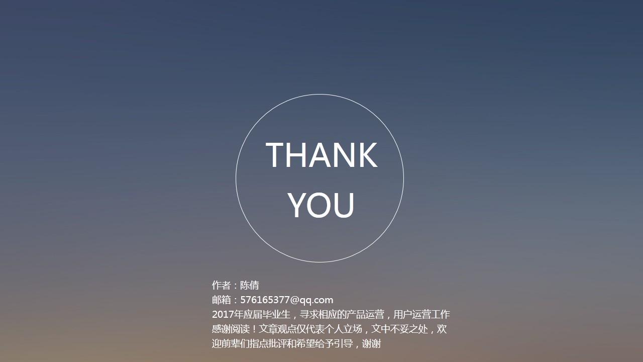 幻灯片51