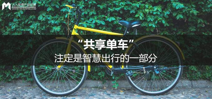 zhihuichuxingyibufen