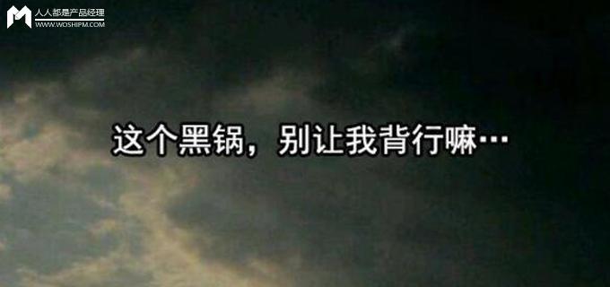 yunyingheiguo