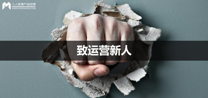 yunyingxinren