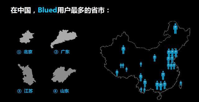 Blued发布中国男同大数据报告