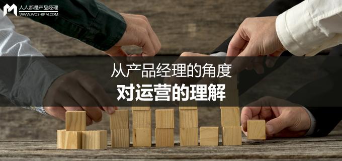 yunyinglijie