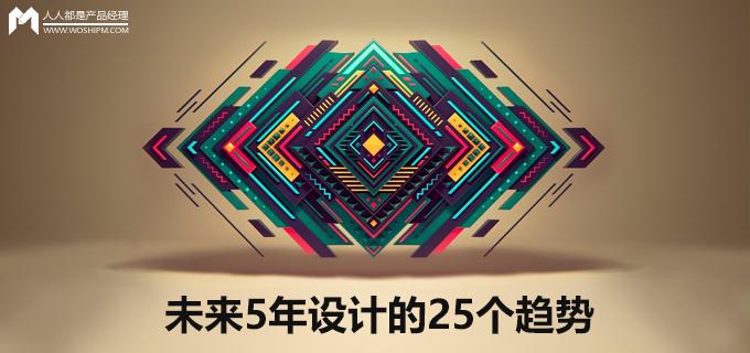shejiqushi