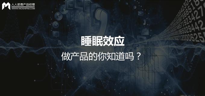 shuimianxiaoying