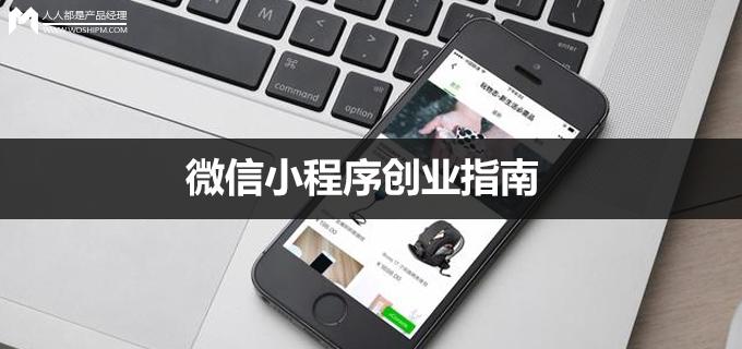 wenxinxiaochengxu