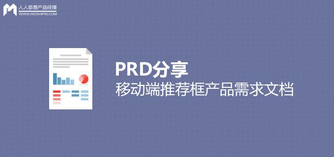 prdfenxiang